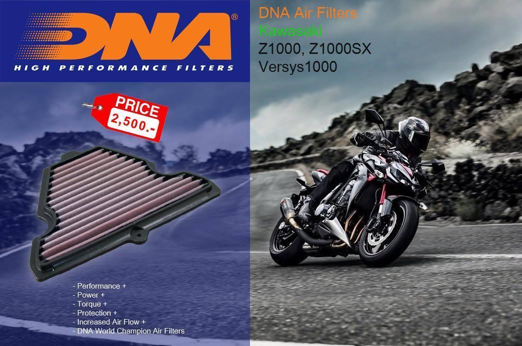 กรองอากาศ DNA for Z1000 VERSYS1000 NINJA1000 2016-17