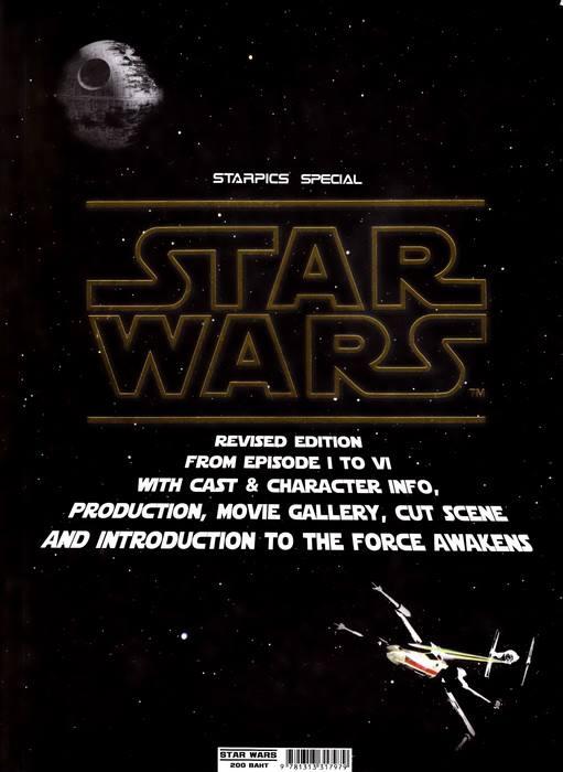 Starpics Special: Star Wars - Revised Edition