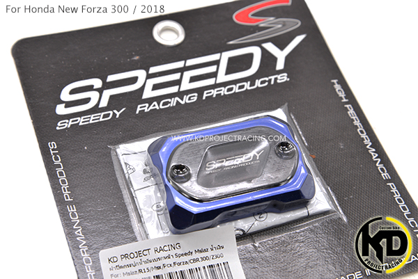 ฝาปั้มดิสบนคู่ Speed สีน้ำเงิน Honda Forza300 / 2018