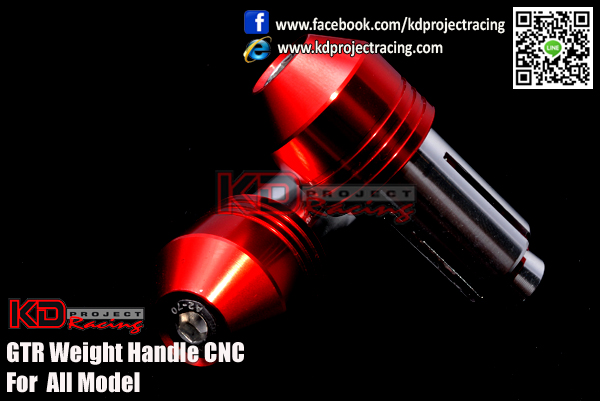 GTR Weight Handle CNC For All Depeche Mode RED
