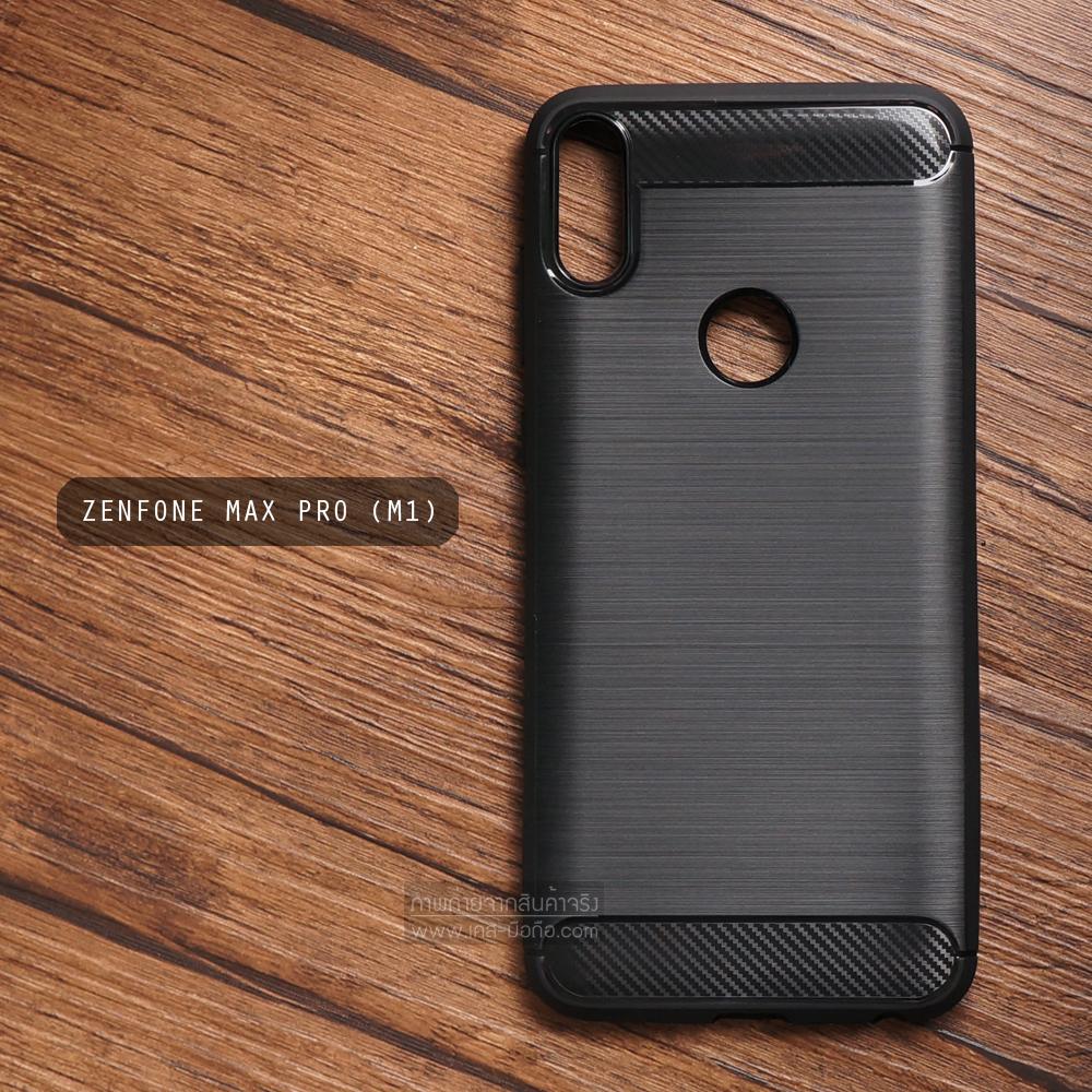 เคส Zenfone Max Pro M1 เคสนิ่มเกรดพรีเมี่ยม (Texture ลายโลหะขัด) กันลื่น ลดรอยนิ้วมือ สีดำ