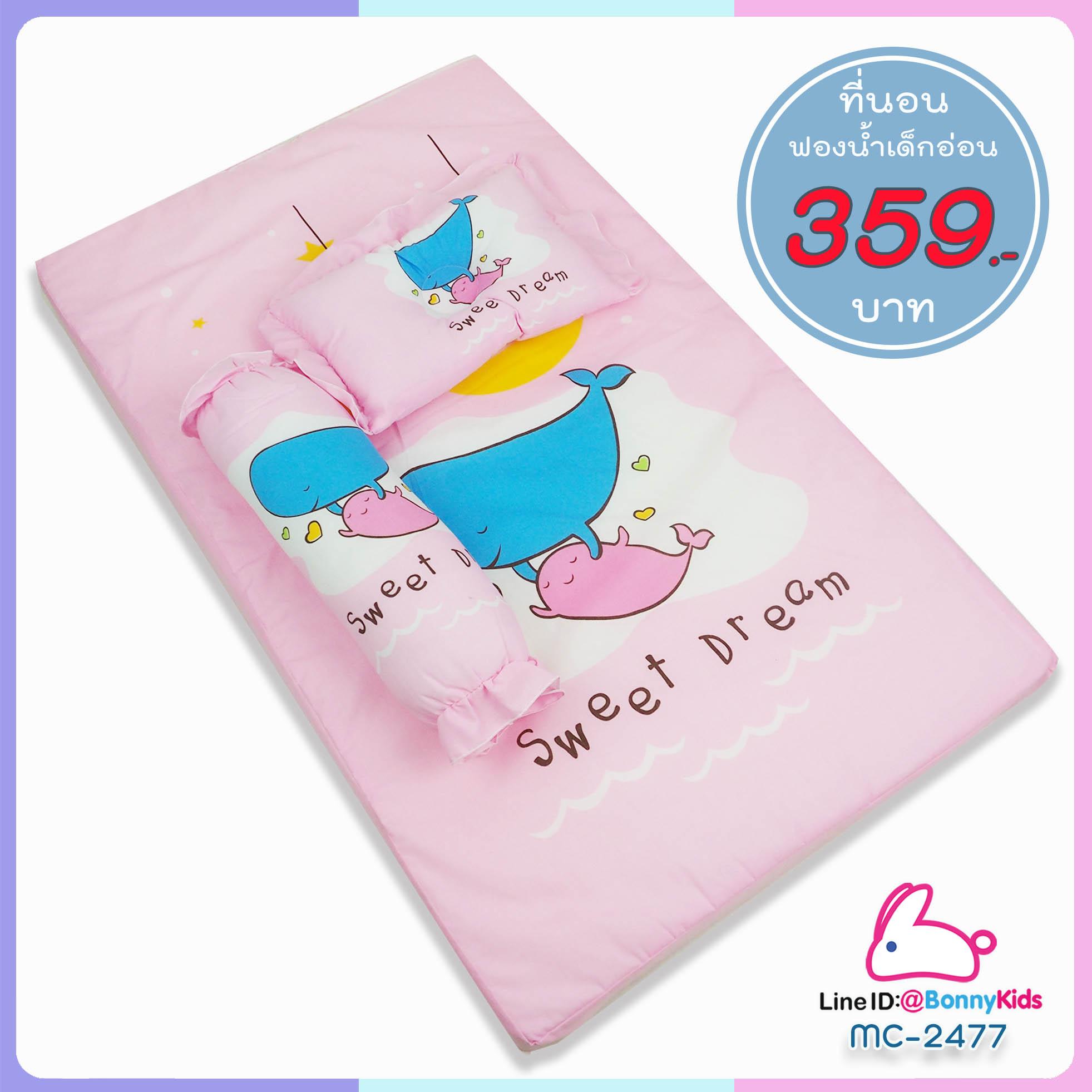 ที่นอนฟองน้ำ ขนาด 22 x36x 2.5 สีชมพู