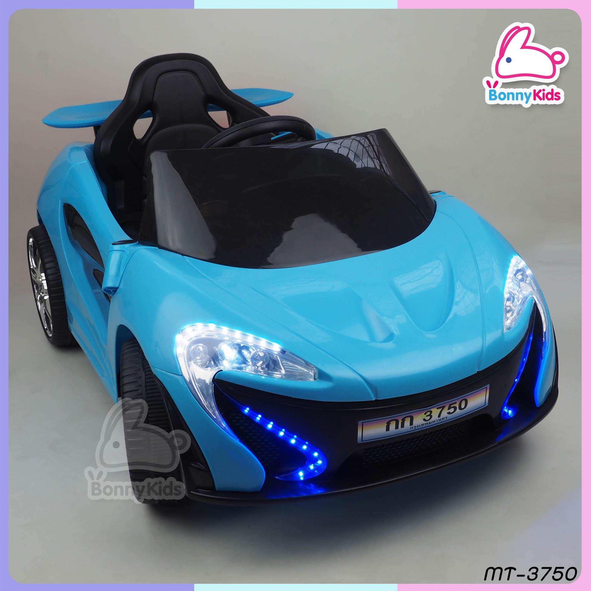 รถแบตเตอรี่เด็ก แมคคลาเรน 2 มอเตอร์ ประตูปีกนก มีรีโมท หรือบังคับเองได้