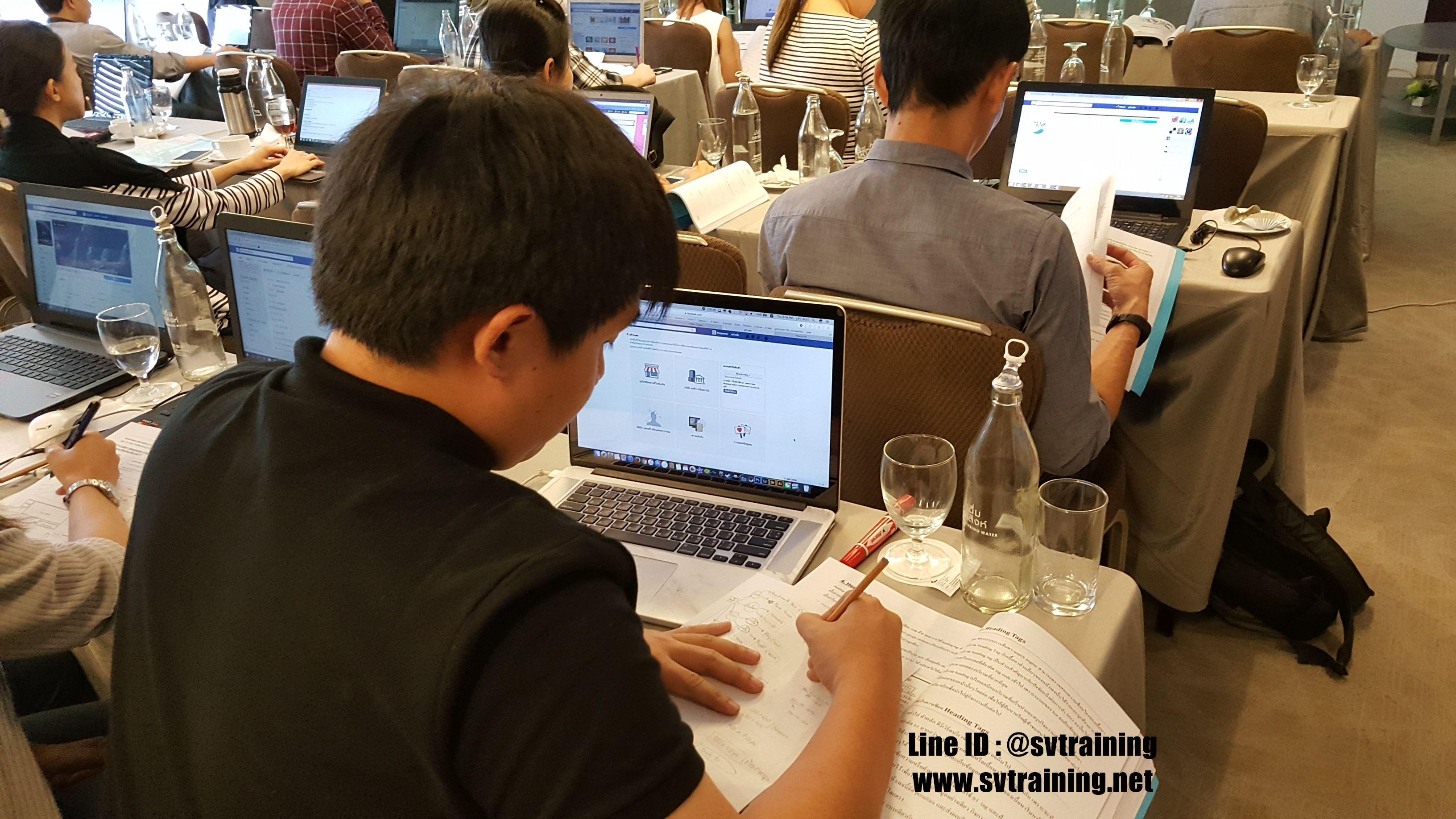 สอนขายเฟสบุ๊คอย่างมืออาชีพ โดยอาจารย์ใบตอง