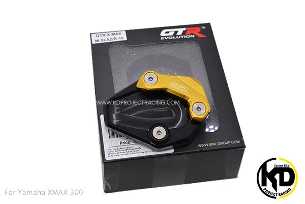 GTR แผ่นรองขาตั้งตรงรุ่น Yamaha XMAX 300