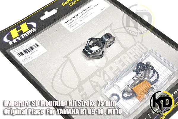 หูล๊อกกันสบัด พร้อมปลั๊ก Hyperpro SD Mounting Kit Stroke 75 mm Original Place For YAMAHA R1 09-10 , MT10