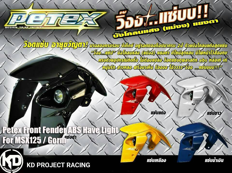 Petex Front Fender ABS Black Have Light For MSX125 / Gorm