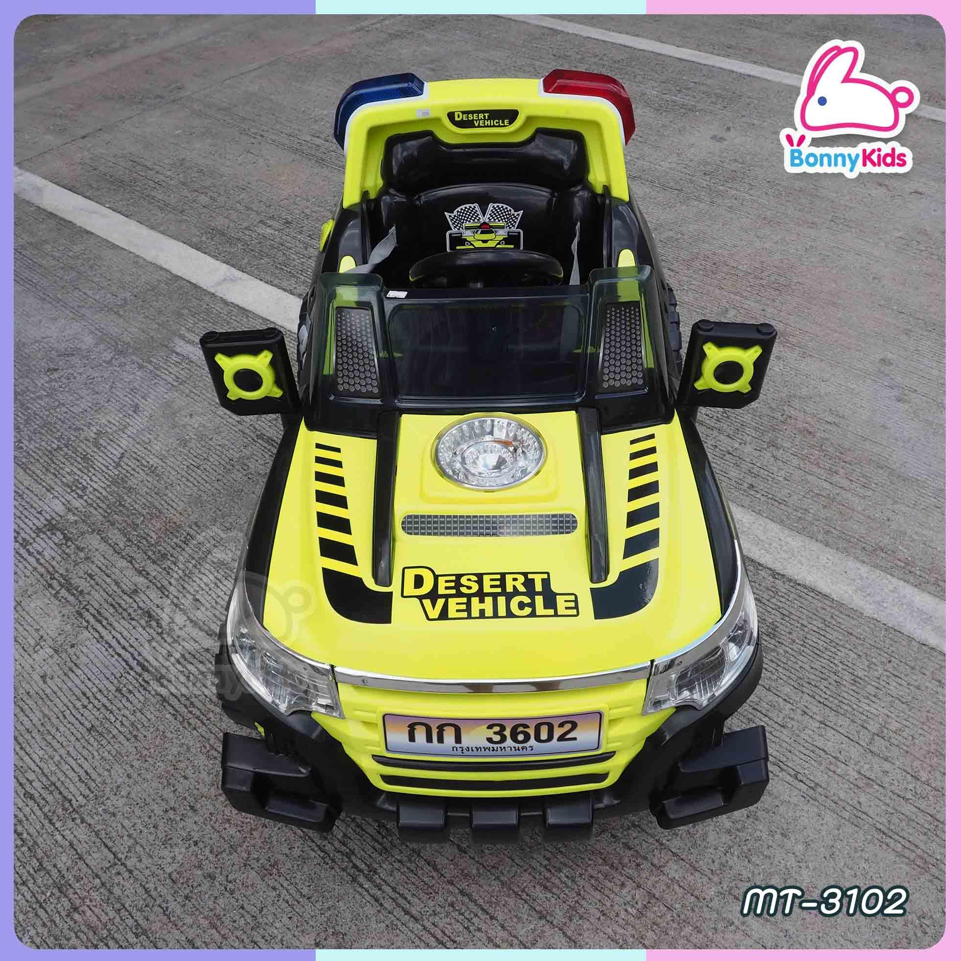 รถกระบะสิงห์ทะเลทราย สีเหลือง