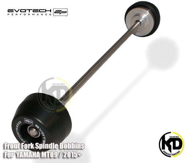 EVOTECH กันล้มล้อหน้า Front Fork Spindle For YAMAHA MT09 / 2013 - 2016