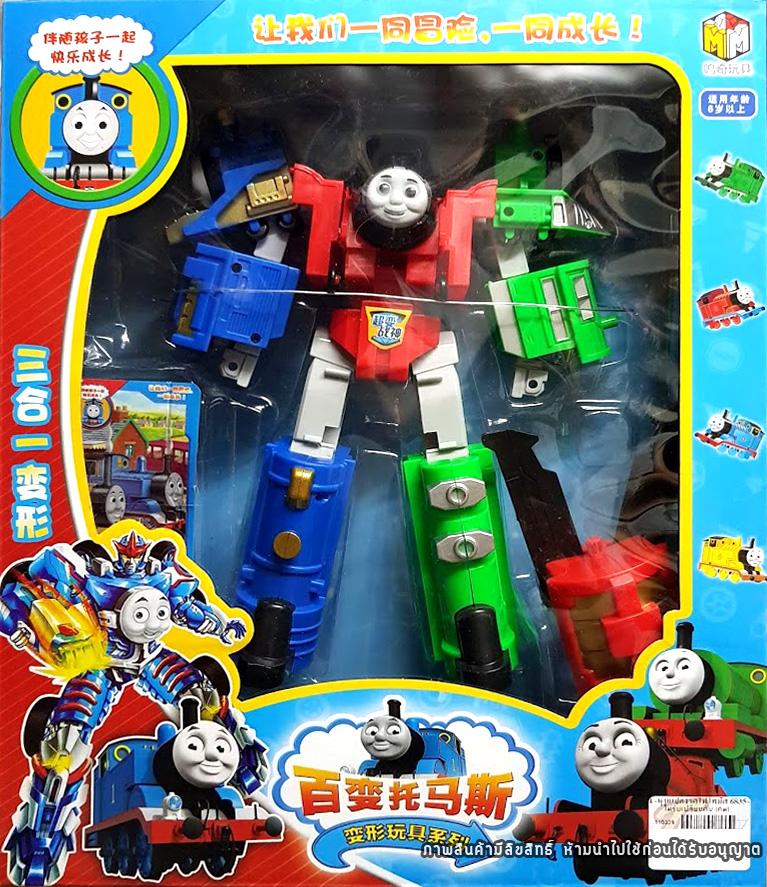 ของเล่นรถไฟโทมัส 3 ขบวน ประกอบรวมร่างเป็นหุ่นยนต์ได้