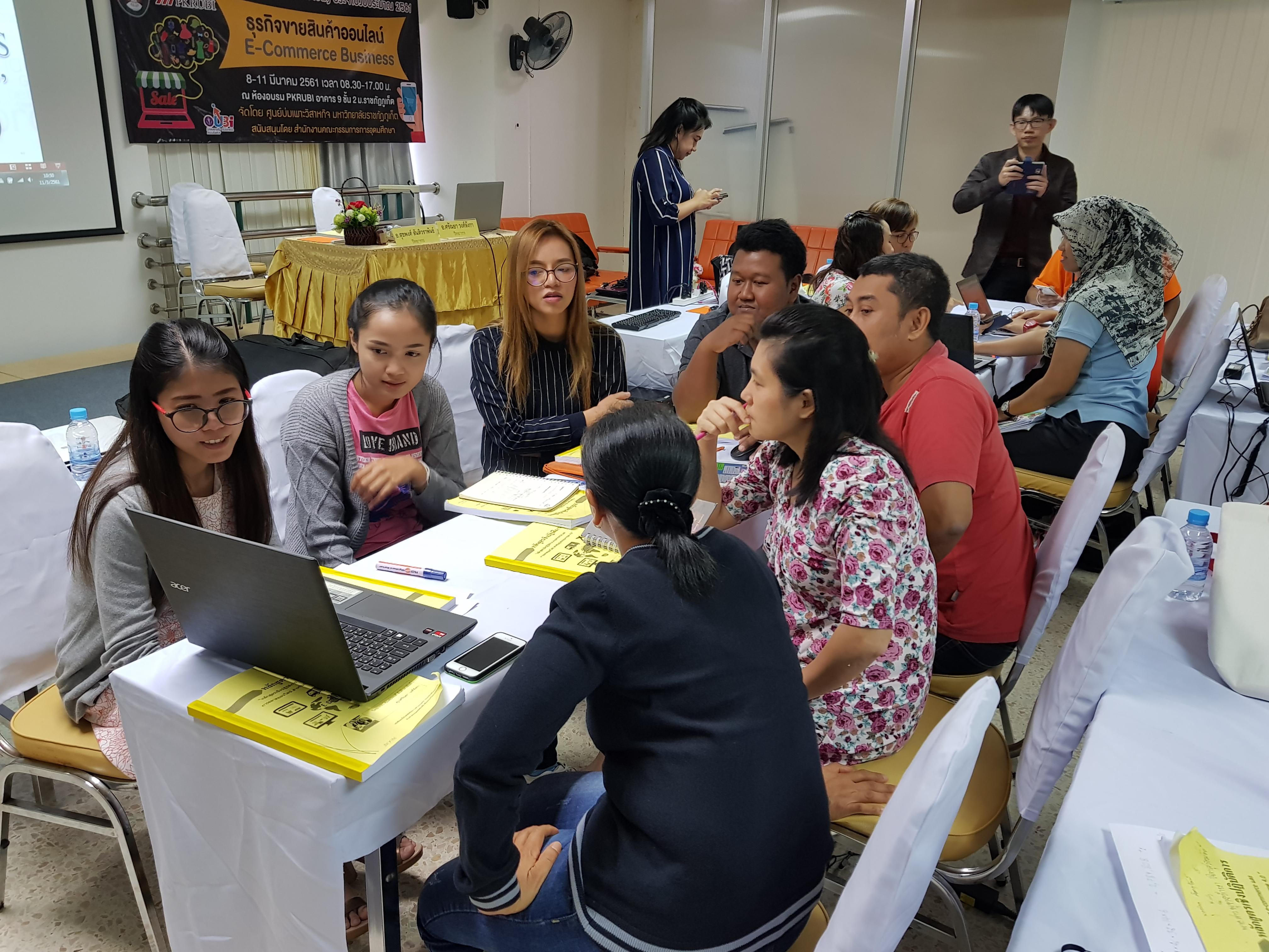กิจกรรมกลุ่มหลักสูตรการตลาดออนไลน์สอนโดยอาจารย์ใบตอง