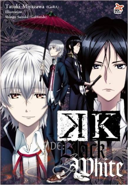 K SIDE BLACK & WHITE [mr01]