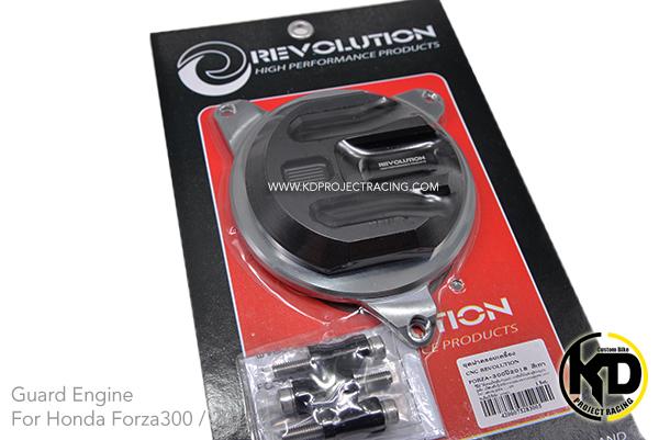 Revolution Guard Engine For Honda Forza300 / 2018