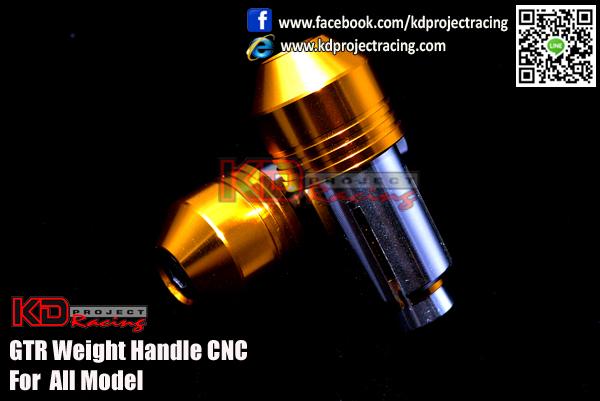 GTR Weight Handle CNC For All Depeche Mode Gold