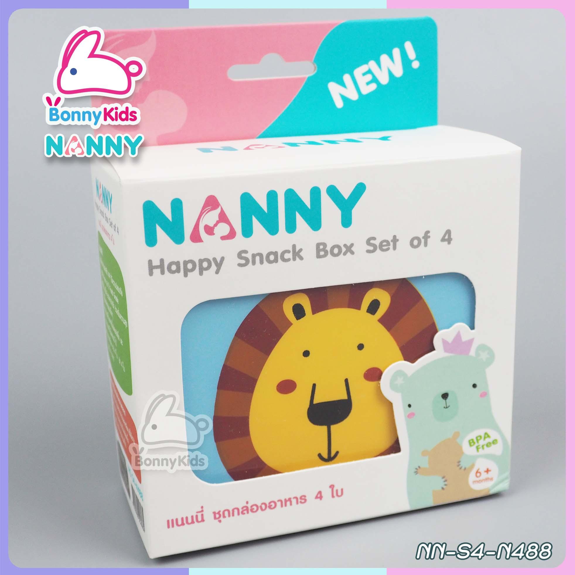 NANNY ชุดชามพร้อมฝา 4 ใบ