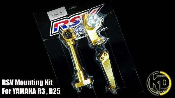 ขาจับกันสะบัด Mounting Kit For Yamaha R3 , R25 สำเนา