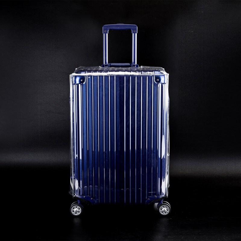 (ผ้าคลุมใส ขอบใส ขนาด 26 นิ้ว) ผ้าคลุมกระเป๋าเดินทางใส ขนาด 26 นิ้ว ผลิตจาก PVC ใส หนาขึ้น ไม่มีตะเข็บ ตีนตุ๊กแกใหญ่
