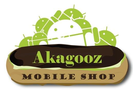 http://www.akagooz-mobile.com