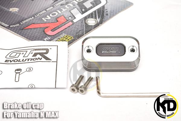 ฝาปิดกระปุกน้ำมันเบรกGTR Yamaha AEROX