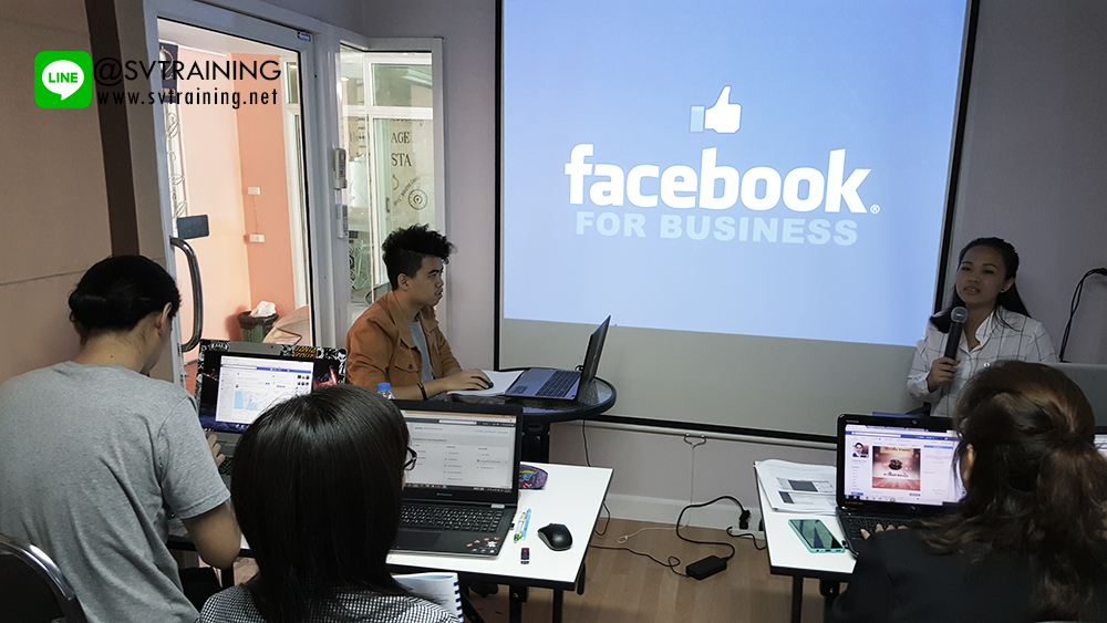 สอนทำโฆษณาเฟสบุ๊คfacebookโดยอาจารย์ใบตอง