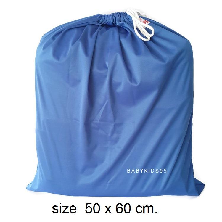 ถุงผ้ากันน้ำ Jumbo Size XXL (50*60 cm) i8 -Dark Blue