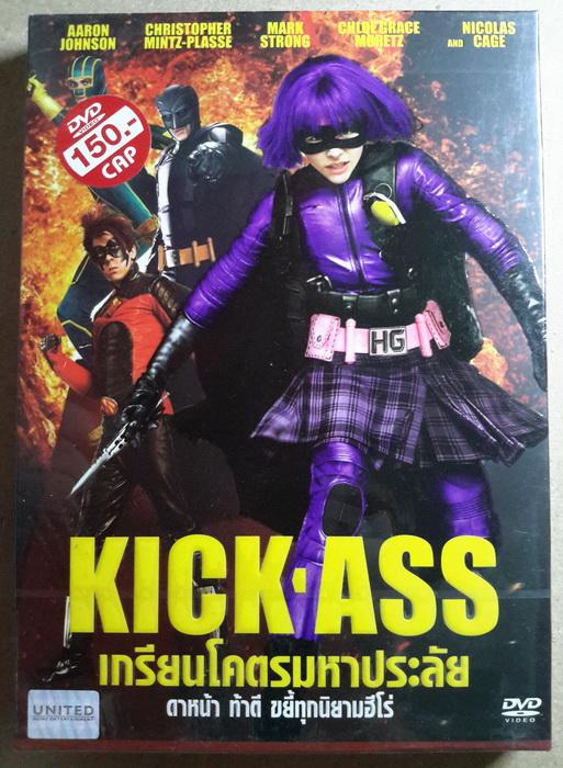 (DVD) Kick-Ass (2010) เกรียนโคตรมหาประลัย (มีพากย์ไทย)