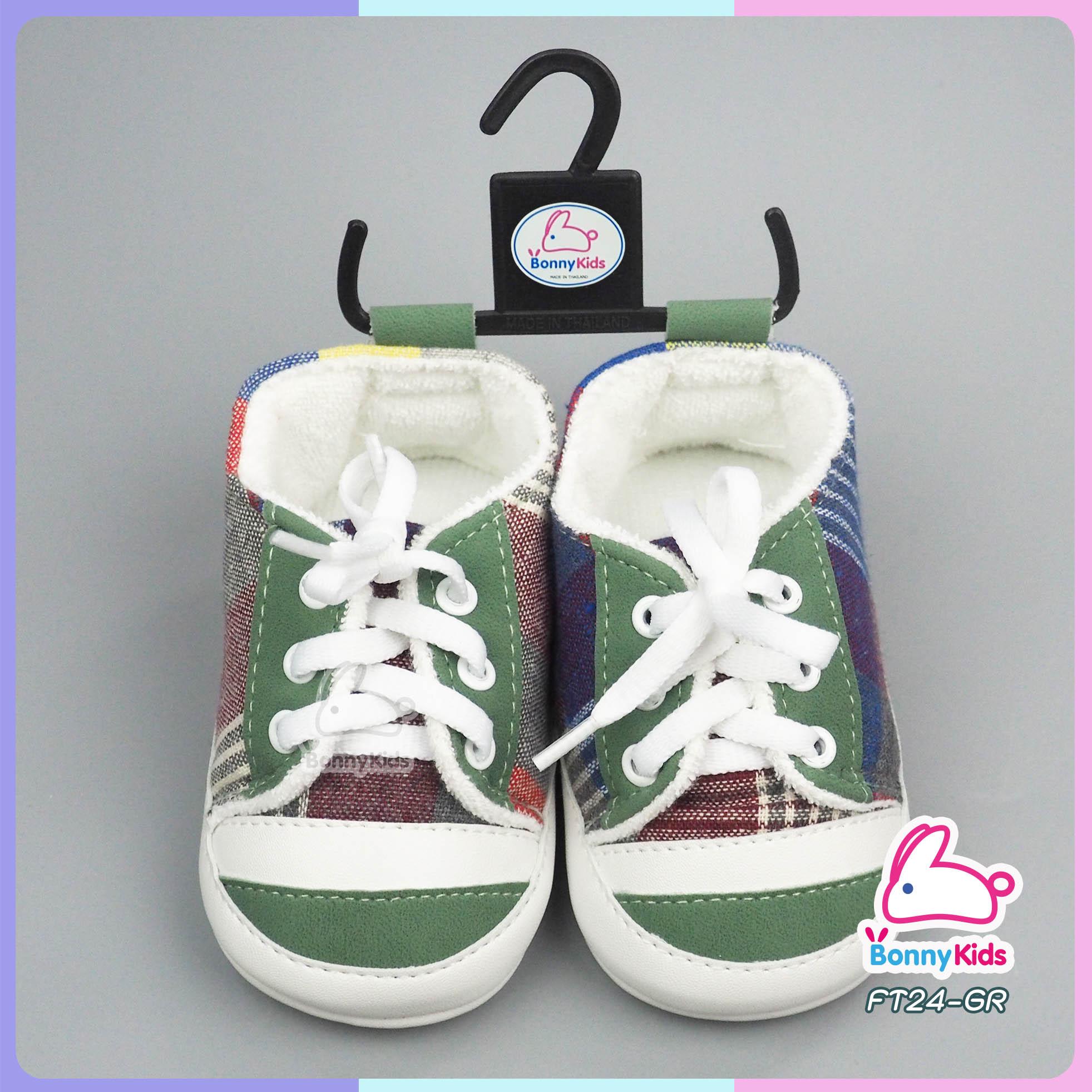 รองเท้าผ้าใบเด็กเล็ก MADE IN THAILAND