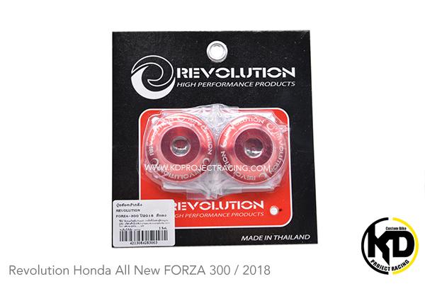 บูทล้อหน้า Revolution All New Forza 300