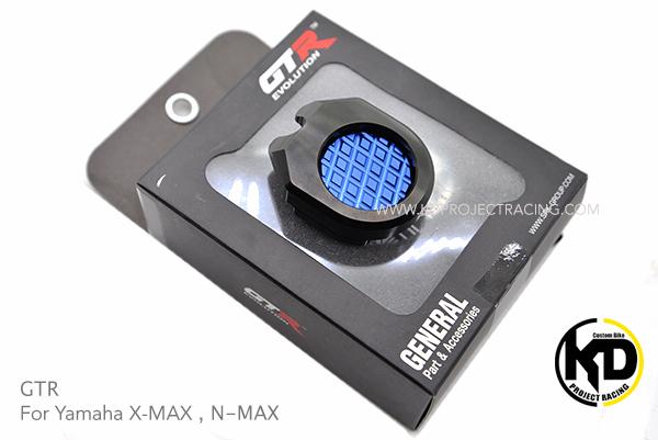 GTR แผ่นรองขาตั้งคู่ Yamaha X-MAX 300