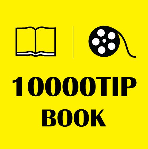 ร้าน10000tipBOOK
