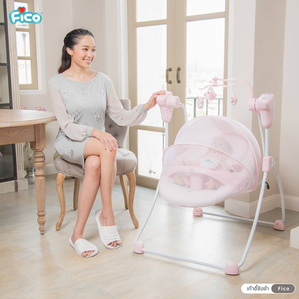 เก้าอี้ชิงช้า FICO สีชมพู