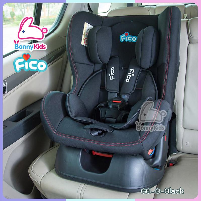 car seat Fico รุ่น Smart Baby มาตราฐาน EU