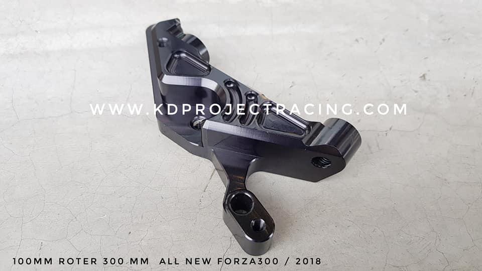 ขาจับปั้มหน้า 100 MM งาน CNC All New Forza 300