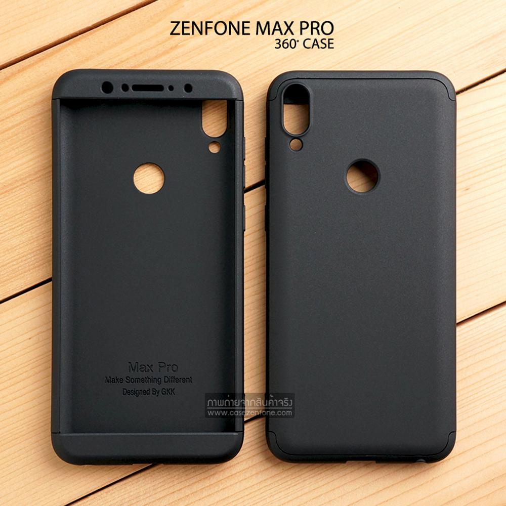 เคส Zenfone Max Pro M1 (ZB602KL) เคสแข็ง 3 ส่วน ครอบคลุม 360 องศา (สีดำ - ดำ)