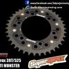 Super Sprox 39T/525 BlackFor DUCATI MONSTER 795