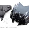 Windsereen Motoza ชิว V.1 Honda New 2017 CB650