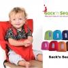 เก้าอี้ทานข้าวพกพาสำหรับเด็ก Sack'n Seat / MOTHERHUG