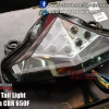 Suga LED Tail Light for ER6N
