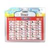 กระดานสอนภาษา 2 in 1 ออกเสียง ก-ฮ ABC 123 พร้อมไวท์บอร์ด เสริมพัฒนาการเด็กปฐมวัย