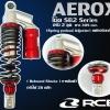 โช๊คหลัง Shock RCB SB2 Series ปรับ2จุด For Yamaha AEROX155