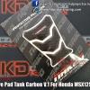 Protective Pad Tank Carbon V1