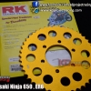 RK Sporx Gold 45 T For Yamaha R25 / R3 / R1