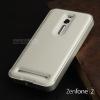 """เคส Zenfone 2 (5.5"""" นิ้ว) Bumper ขอบกันกระแทก สีเงิน พร้อมฝาหลัง (หนัง PU) สีขาว (เกรด Premium)"""