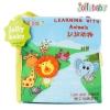 หนังสือผ้า Learning with Animals by Jollybaby