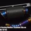 ท่อ Slip on Titanium Carbon for Yamaha YZF R3