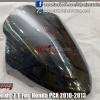Windshields Z 1 For Kawasaki , Honda