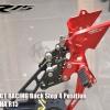 เกียรโยง KD PROJECT RACING Back Step 4 Position For YAMAHA R15