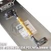 Speedy ค้ำแฮนด์ Bar Brace For MSX125 , CB300,500,650,PCX,Forza,Zoomer X