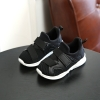 รองเท้าคัชชูเด็กสีดำ เทปหน้าไขว้เท่ห์ Size 26-36