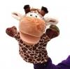 ตุ๊กตาหุ่นมือยีราฟ หัวใหญ่ ขนนุ่มนิ่ม สวมขยับปากได้